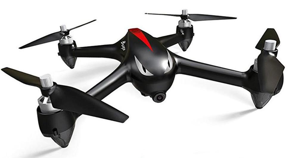 MJX, drone, battery, beginner, b2w, bugs,