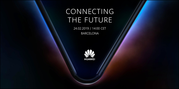 Huawei's MWC teaser