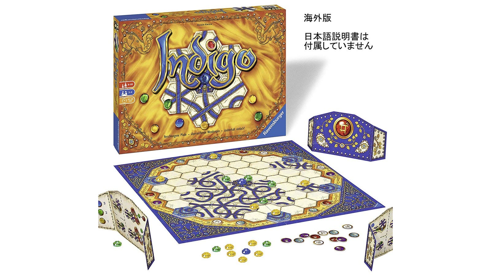The Indigo board game box, and the gem pieces lying next to the open game board.
