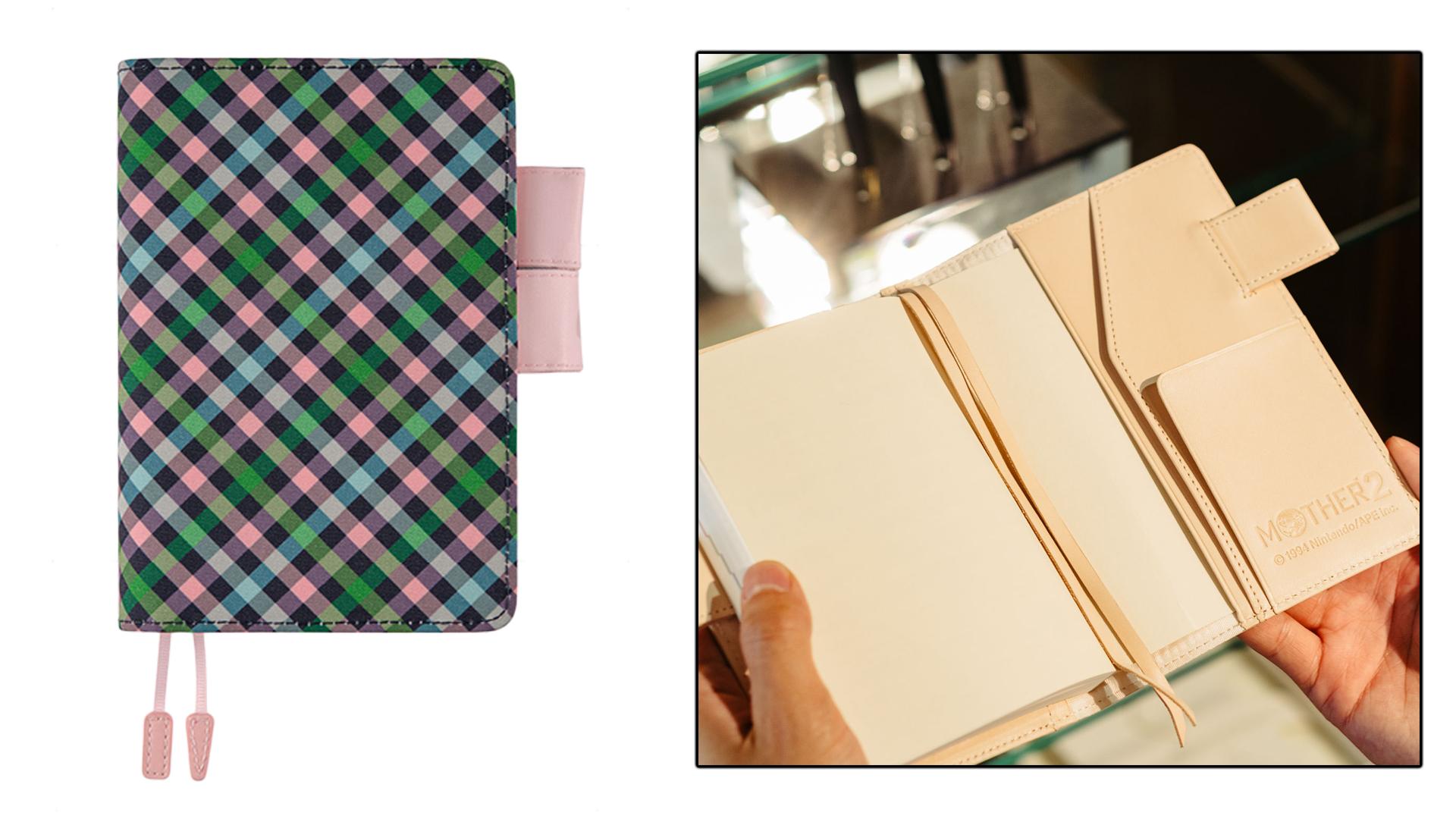 The Hobonichi Techo Yearly Notebook
