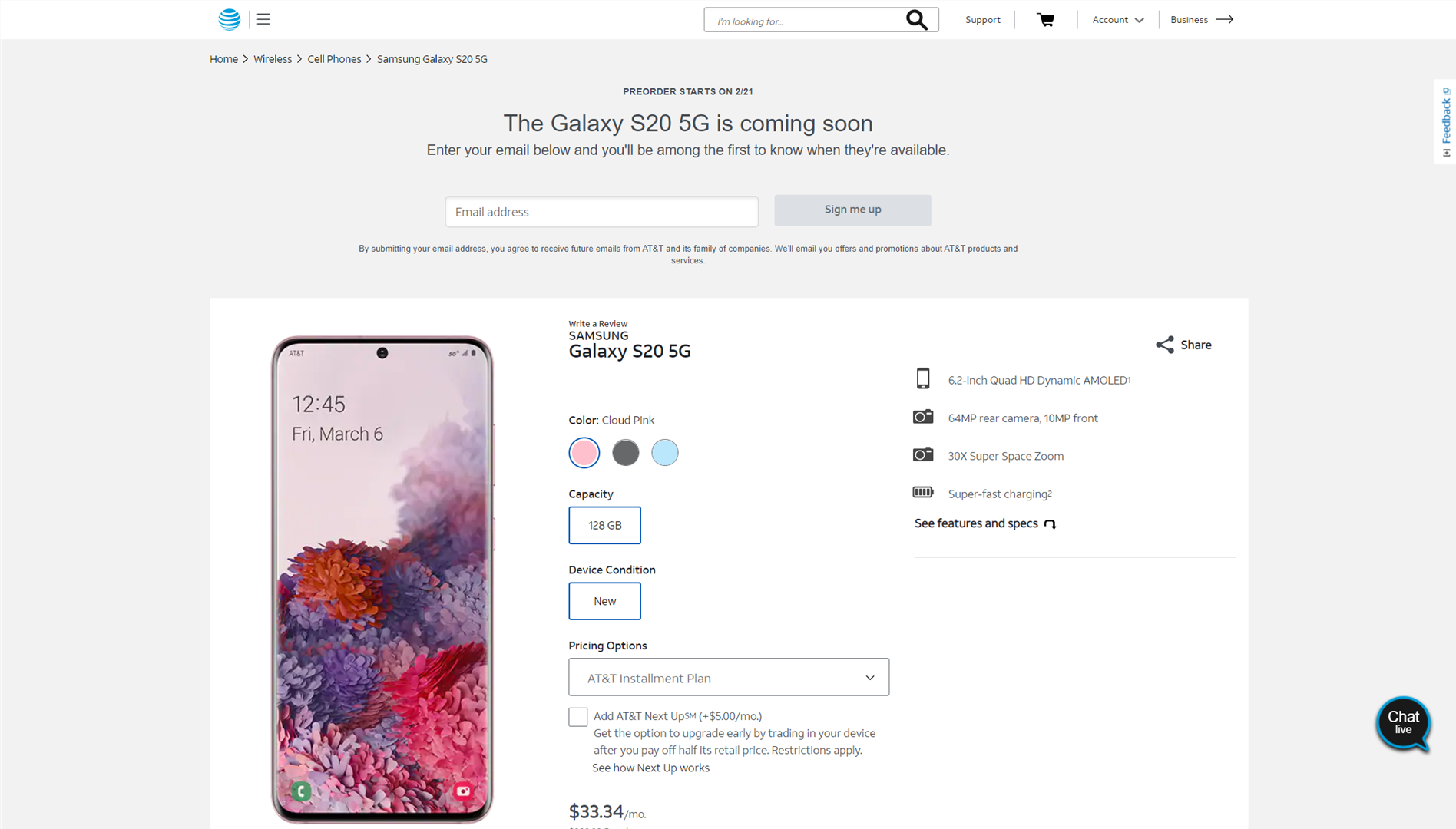 AT&T Galaxy S20 Preorder Page