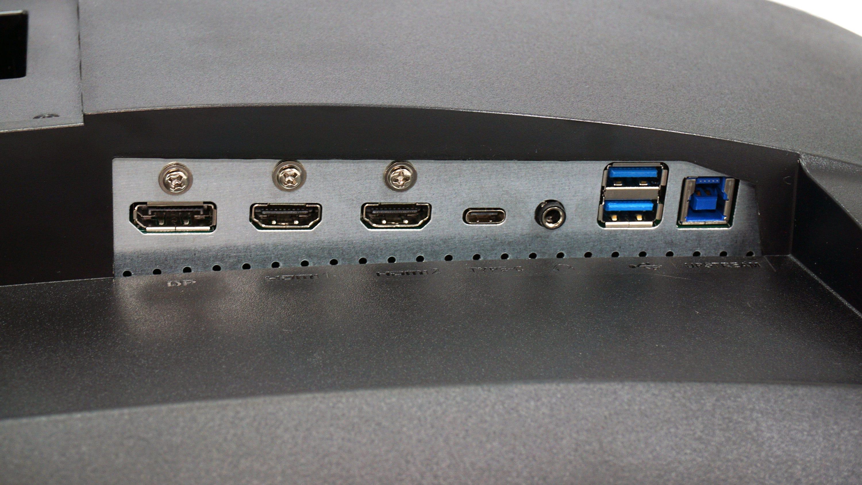 MSI Optix MAG272CQR ports.