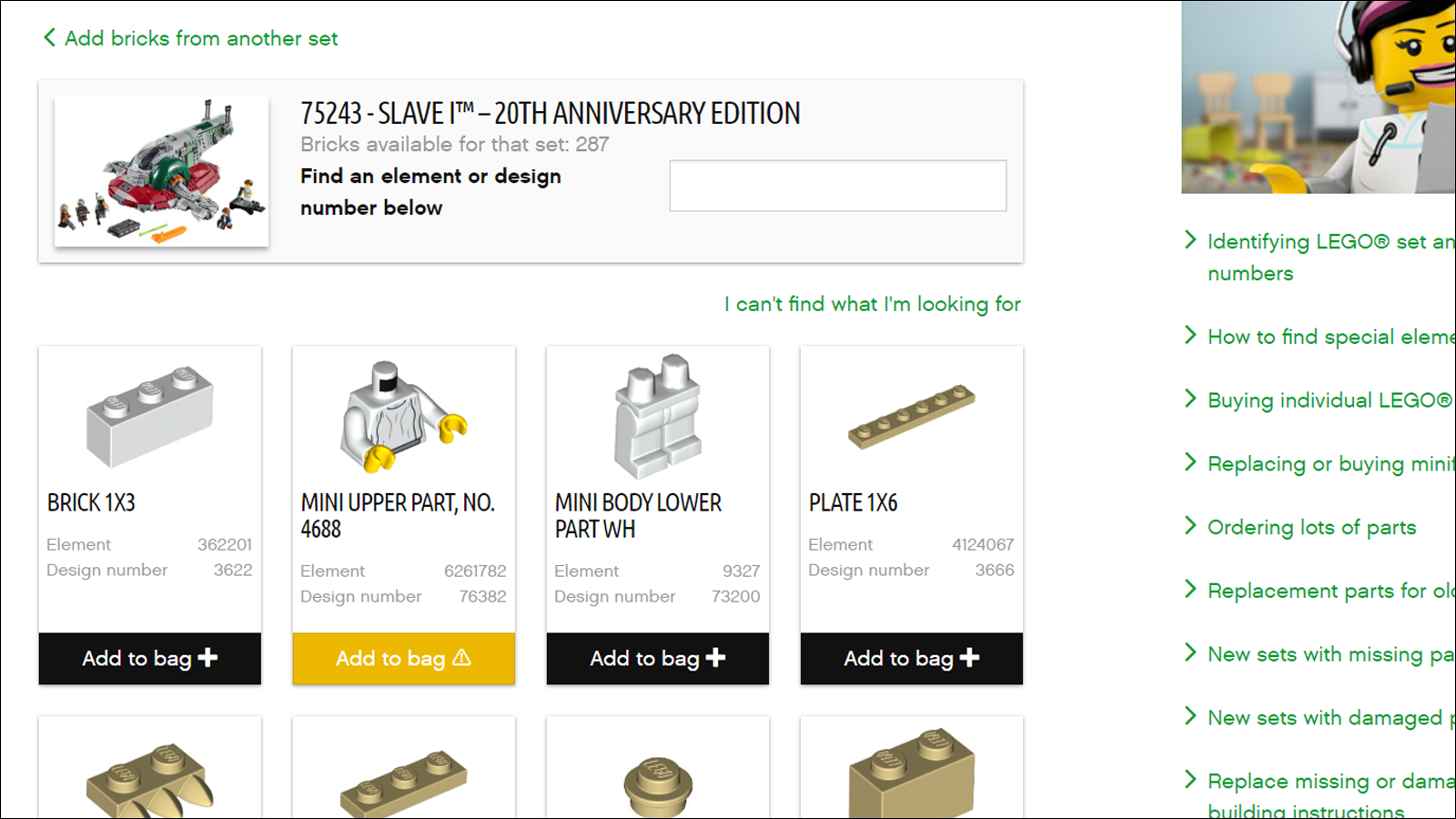 Brick selection menu