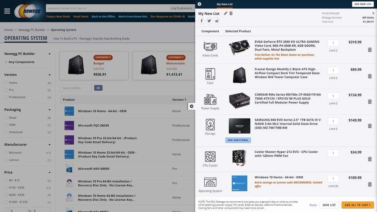 Newegg's PC builder online tool
