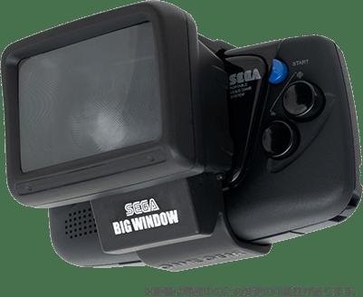 Game Gear Big window magnifying glass