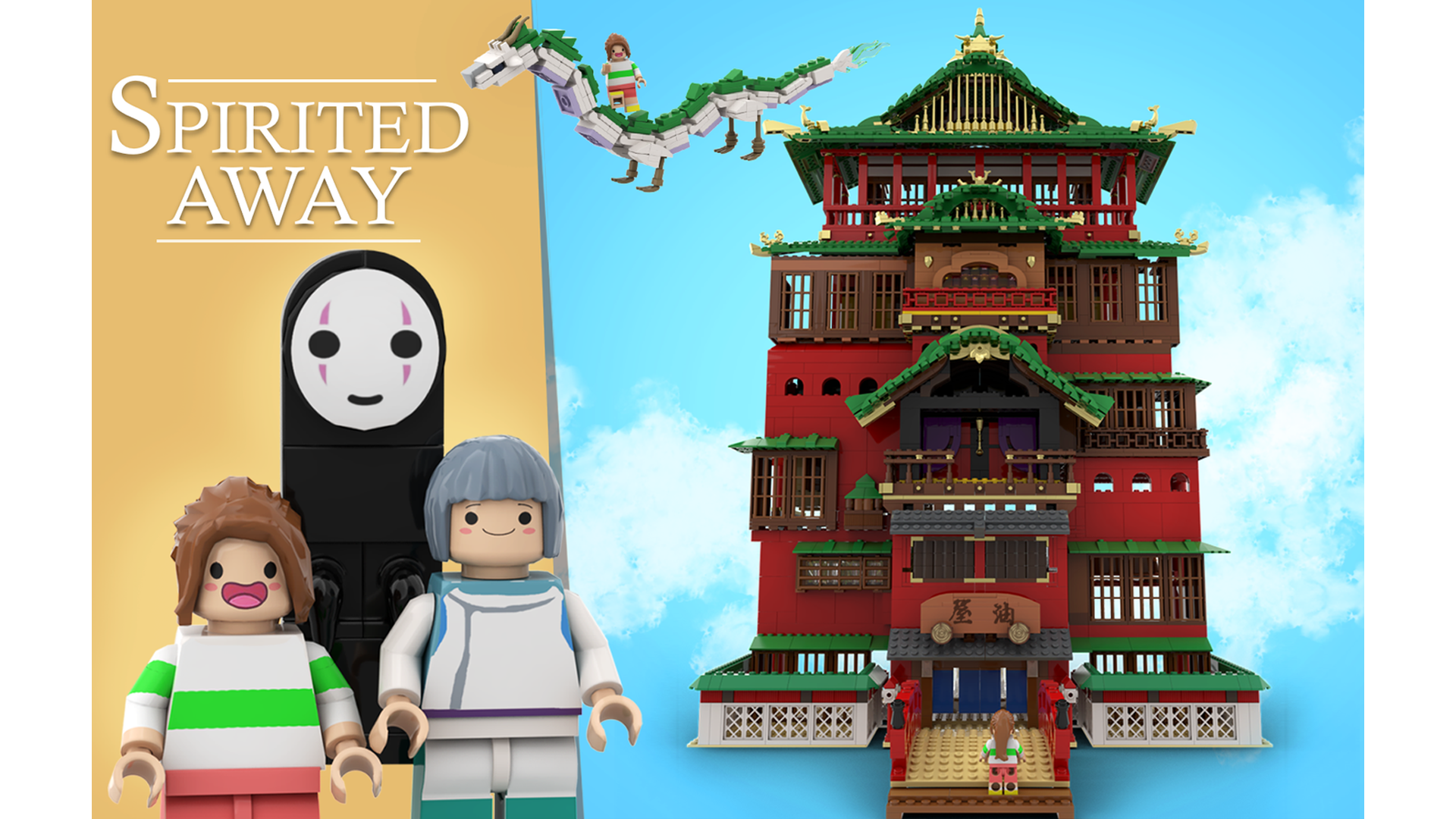 LEGO Could Make This Fan-Made 'Spirited Away' Set Official