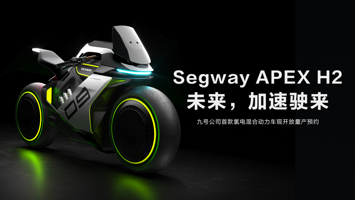 The Segway APEX H2 hybrid motorcycle.