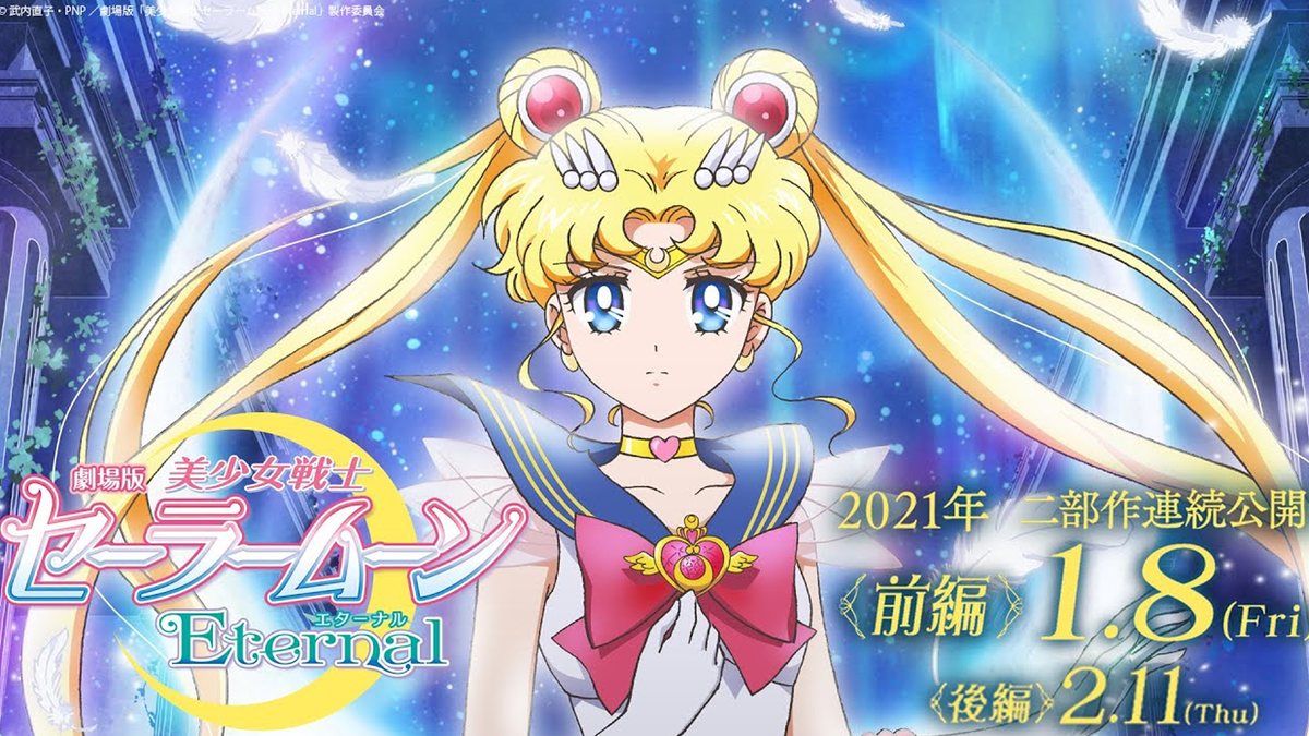 A still from 'Pretty Guardian Sailor Moon Eternal the Movie.'