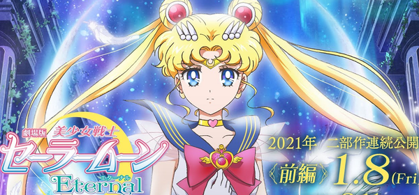 First 'Sailor Moon' Movie in 26 Years Arrives on Netflix June 3rd