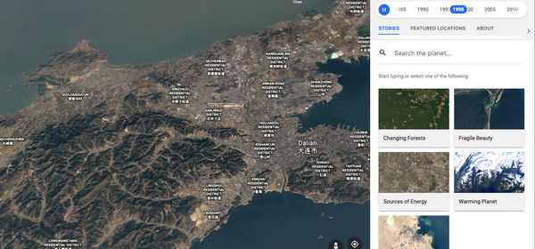 Experience Four Decades of Change with Google Earth's 3D Timelapse Feature