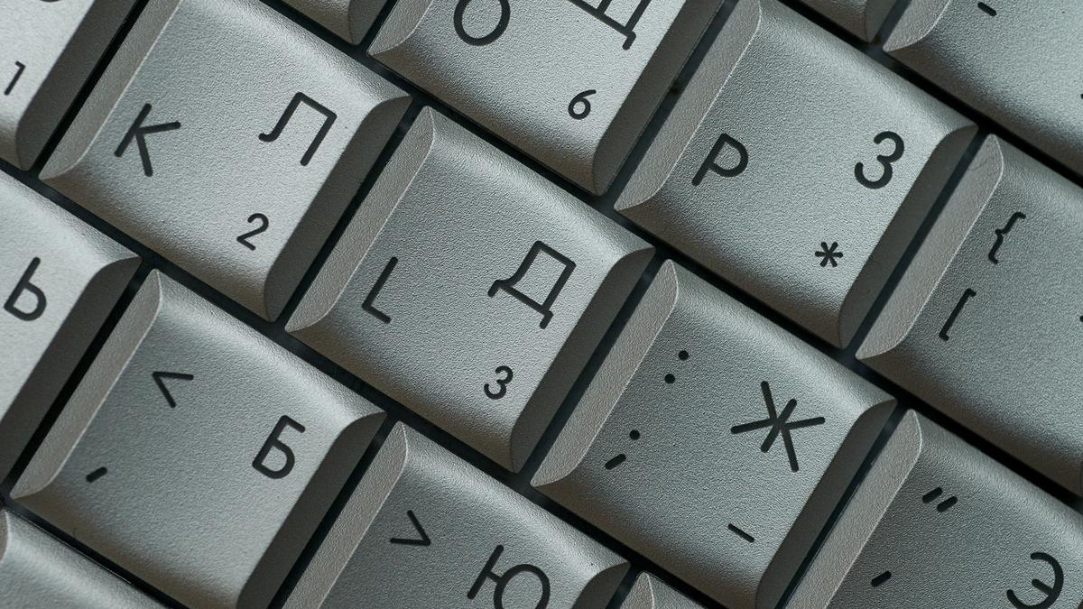 A photo of a Russian keyboard.