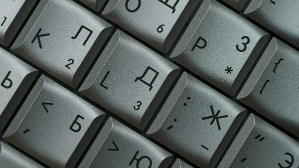 Will Installing a Russian Keyboard Save You From Ransomware?