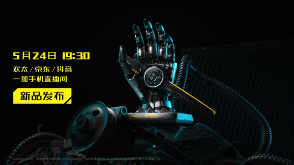 OnePlus Watch and 'Cyberpunk 2077' Are a Match Made In … Uh