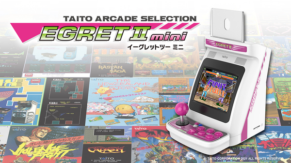 Taito's First Micro Arcade Replica Has a Pop-Out Rotating Screen