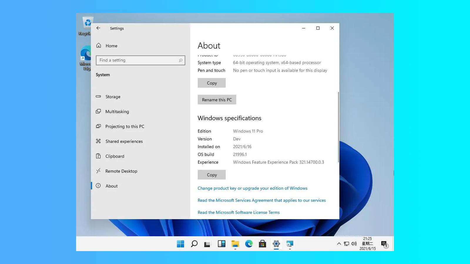 Экранировать фото из меню Windows 11
