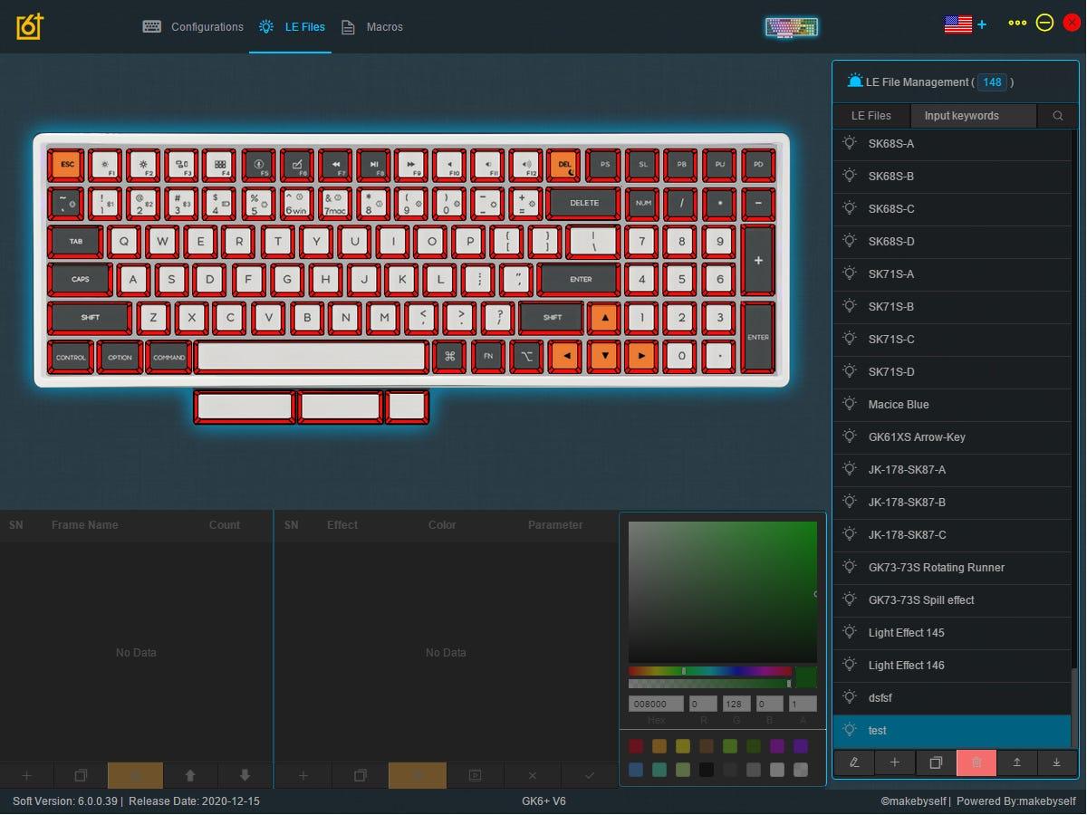 Lighting effects menu in GK96S software