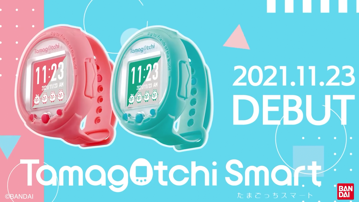 The Tamagotchi Smart in blue and pink