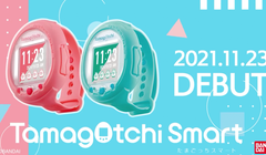 Forget the Apple Watch, Here's a Tamagotchi Smartwatch