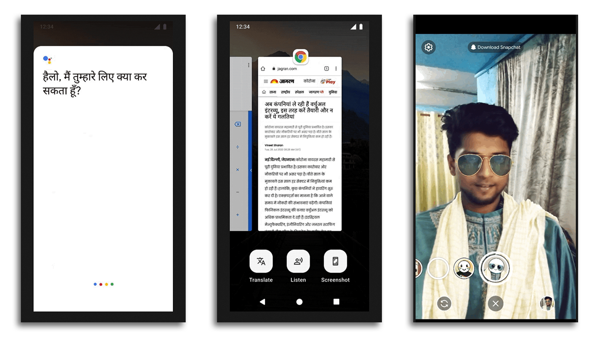 Examples of the JioPhone Next's text-to-speech, Google Assistant, and Snapchat AR featuers.