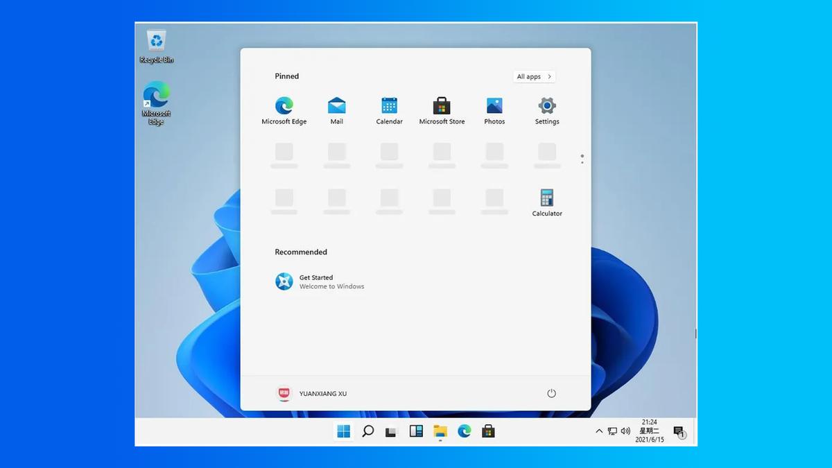 Утечка фотографий пользовательского интерфейса рабочего стола Windows 11