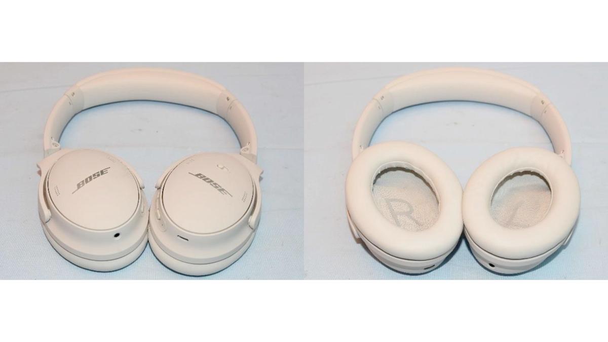 The Bose QC45 wireless headphones.