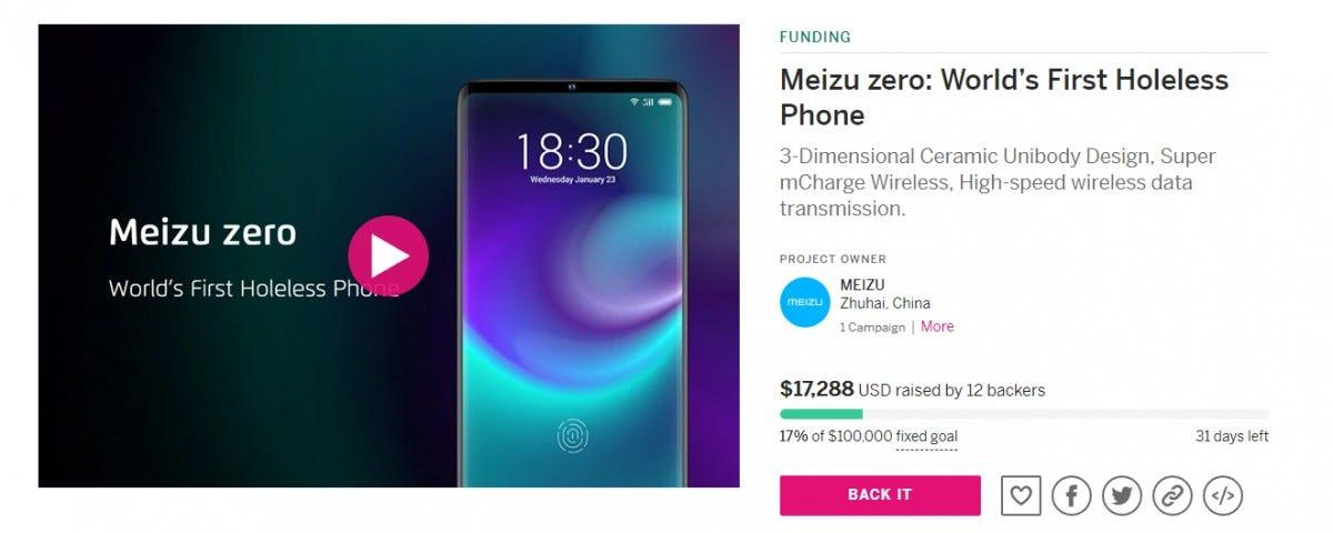 Meizu's Indiegogo campaign