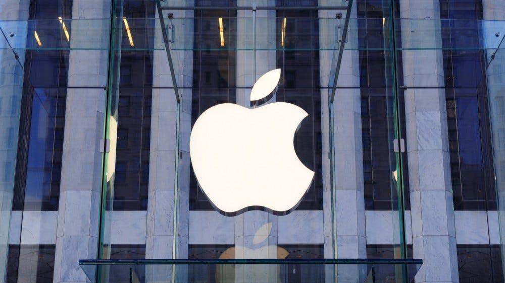 Apple store logo in New York City