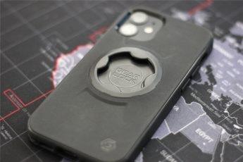 A rögzítő konzol megjelenítése a Gearlock tok hátoldalán