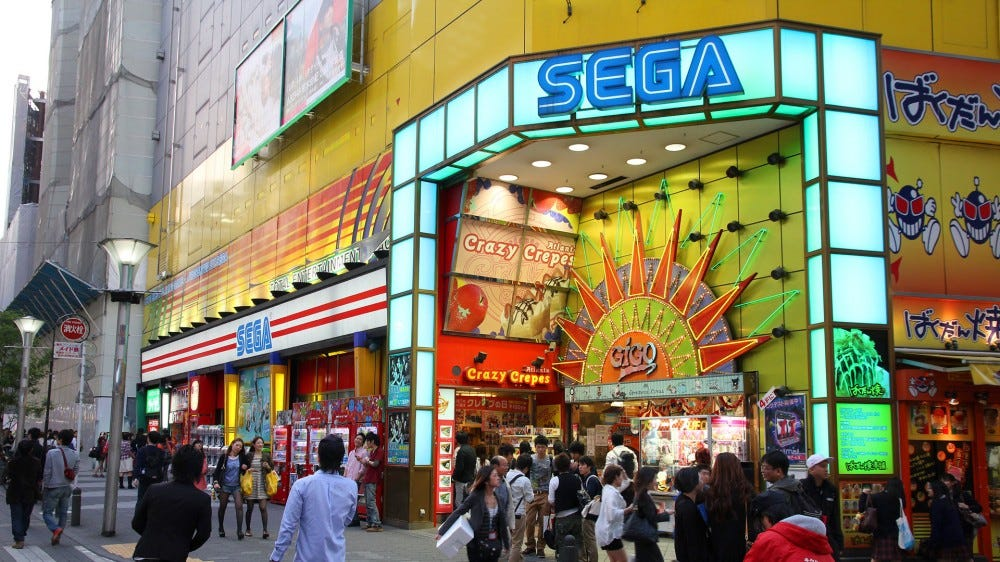 The outside of a SEGA-branded arcade center.