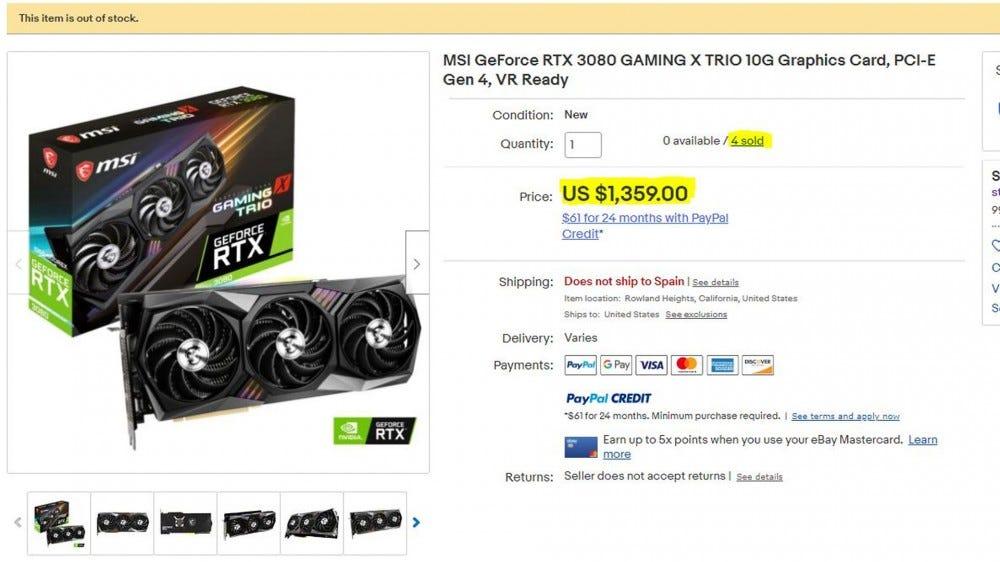 MSI ebay listing