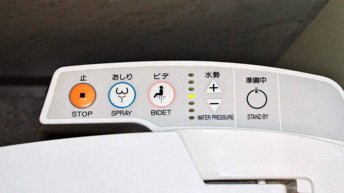 The controls on a Japanese smart toilet.