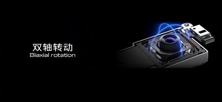Vivo X50 Pro  camera sensor