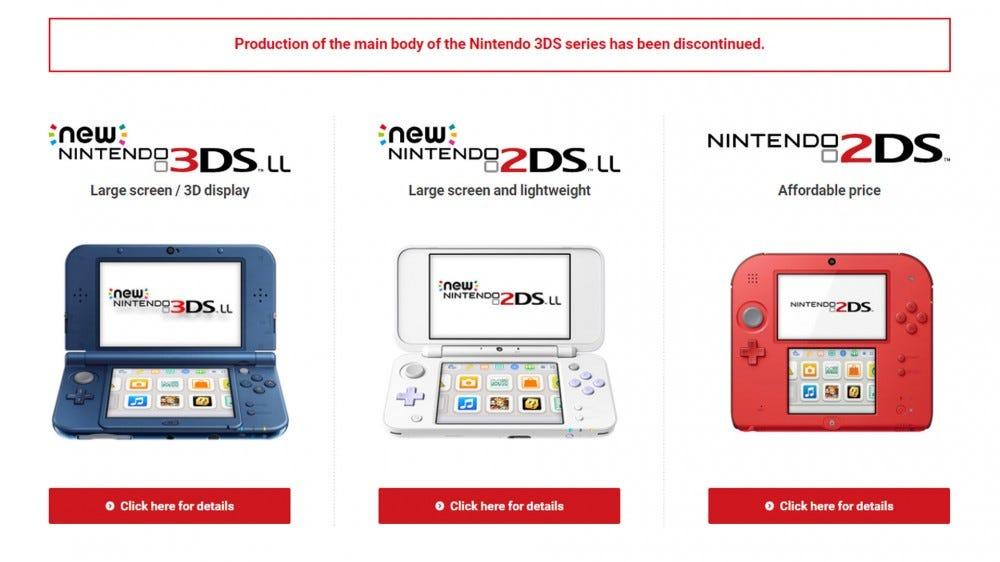 Nintendo Japan screenshot