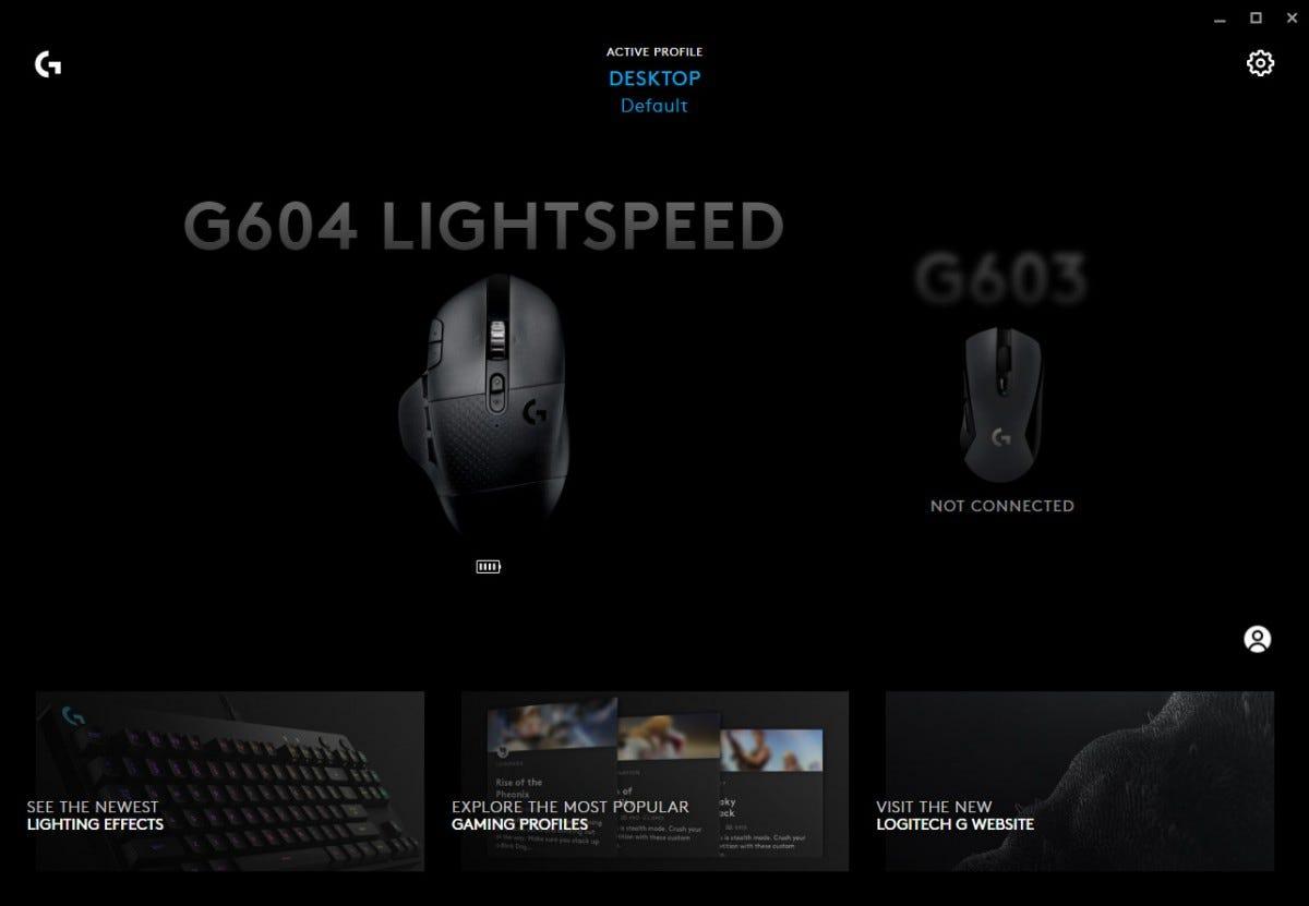 G Hub software screenshot